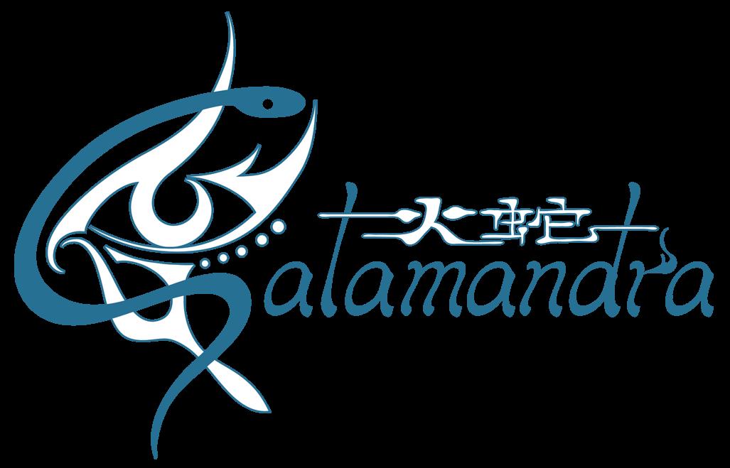 火蛇サラマンドラロゴ