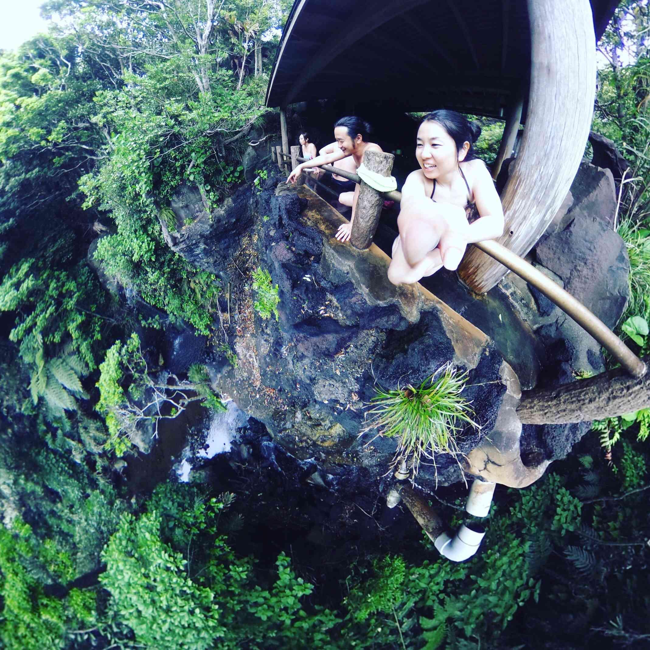 八丈島観光の温泉