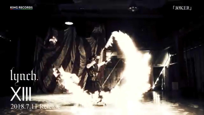 """ロックバンドlynch. の新曲MV、""""JØKER""""でファイアーパフォーマンス"""