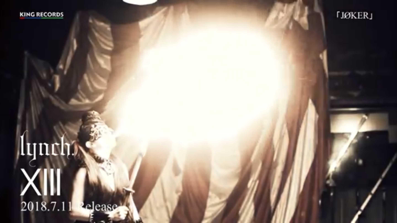 """ロックバンドlynch. の新曲MV、""""JØKER""""で火吹き"""