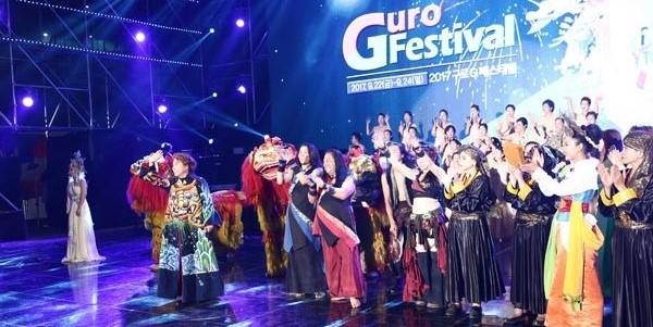 Guroフェスティバル/韓国