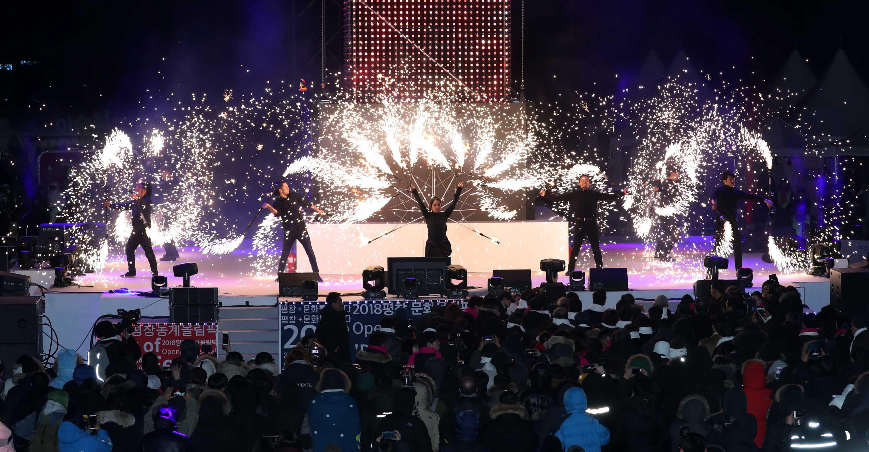 平昌文化オリンピック開会式 2018年