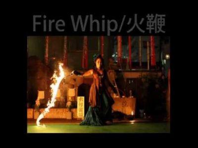 【火付盗賊&火蛇サラマンドラ】Fire Whip / 火鞭・ファイヤーウィップ