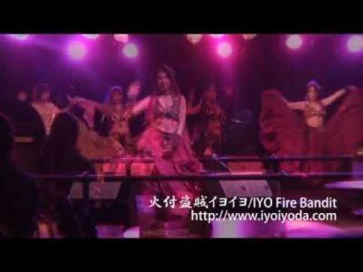 【火付盗賊&火蛇サラマンドラ】イヨイヨ&水來芽 Fusion Belly Dance Show