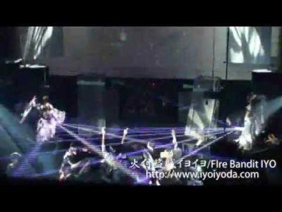【火蛇サラマンドラ】火付盗賊イヨイヨ&蛇寿 Club performance@womb