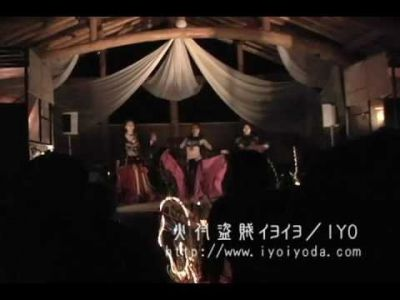 【火蛇サラマンドラ】火付盗賊イヨイヨ Fusion Belly Dance@森の人