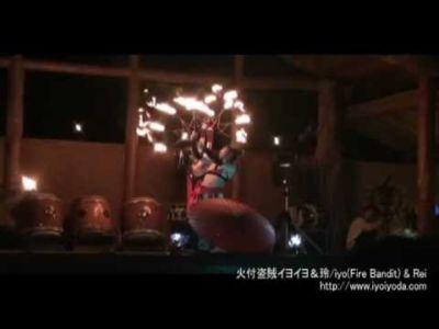 【火蛇サラマンドラ】火付盗賊イヨイヨ&玲 Fire Belly Dance Duo炎扇