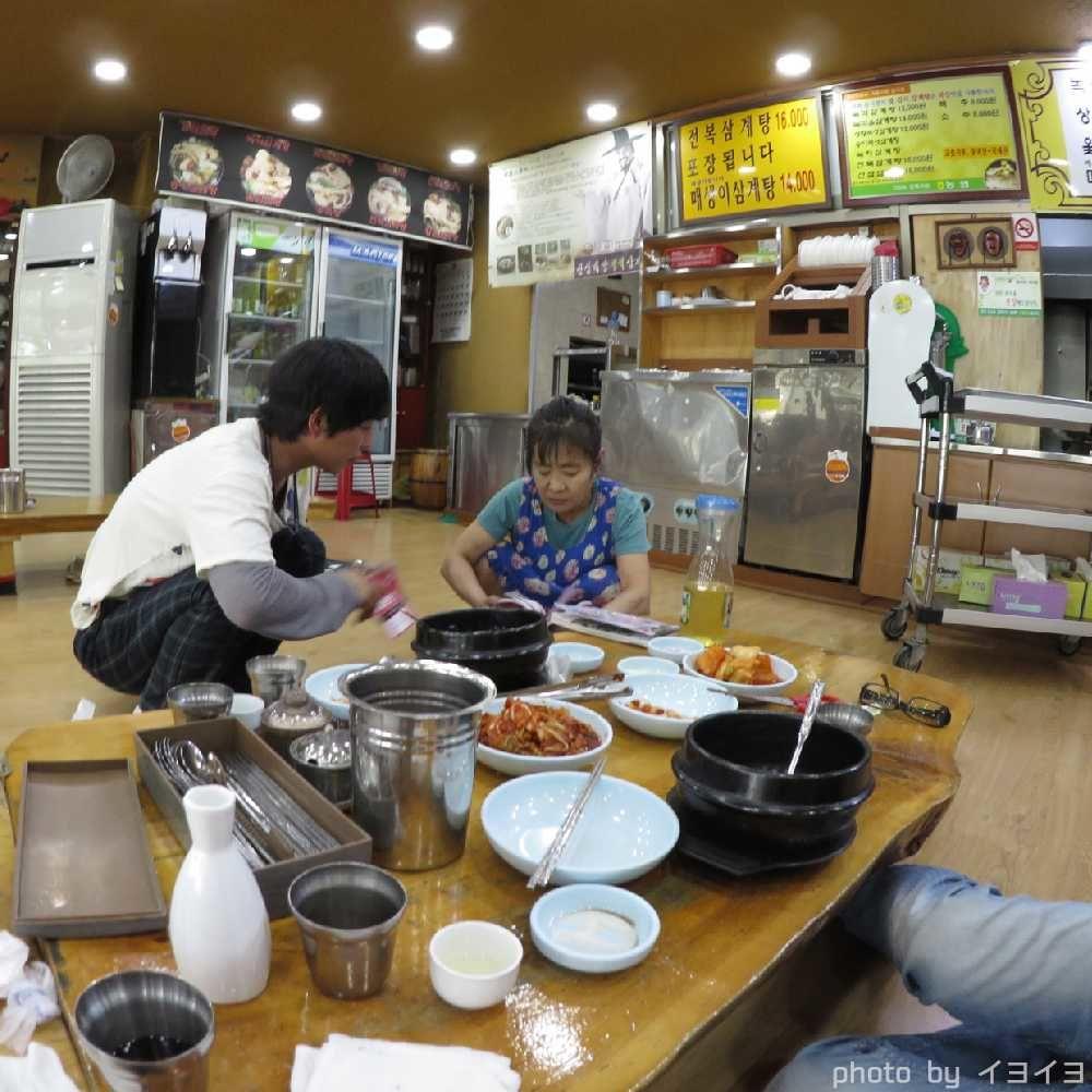 韓国の春川観光