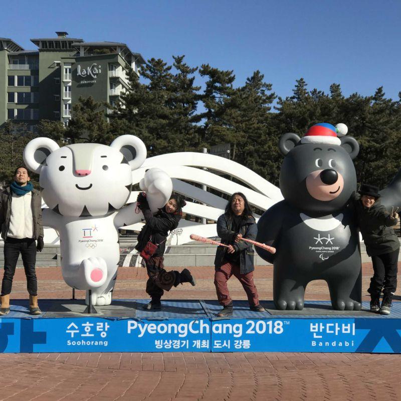 平昌オリンピック公式イベント ファイアーアートフェスタ2018