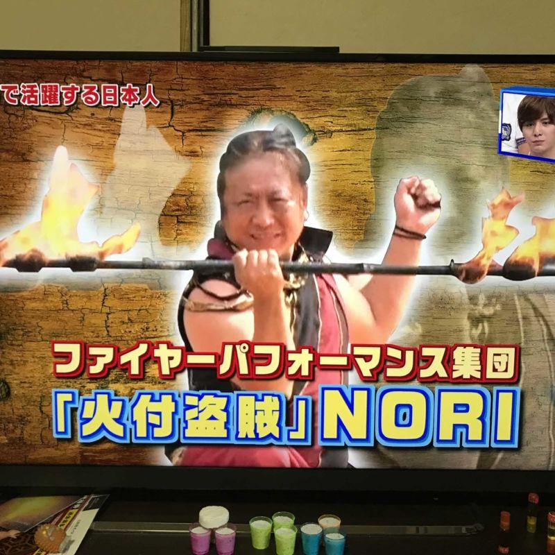 スクール革命 世界に誇る日本の力